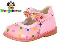 Ортопедические детские туфли на липучке розового цвета  19-24 размер