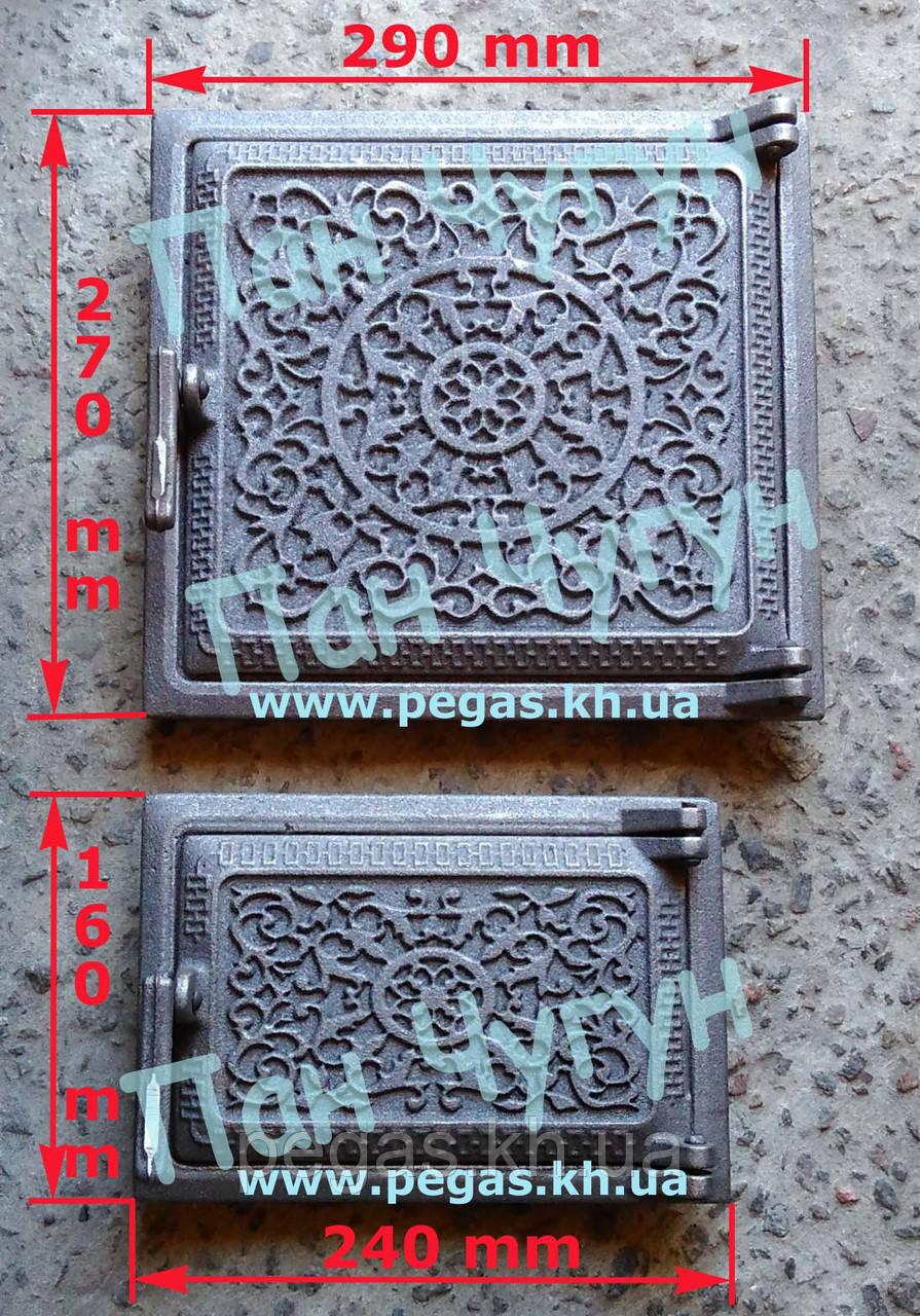Дверки чугунные печные (комплект №7) барбекю, мангал, печи, грубу