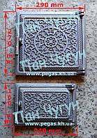 Дверки чугунные печные (комплект №7) барбекю, мангал, печи, грубу, фото 1