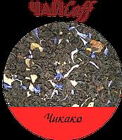 Чикако (черный ароматизированный чай)