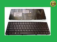 Клавиатура HP Pavilion G62-b20er,G62-b21er