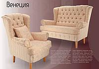 Кресло Венеция-1