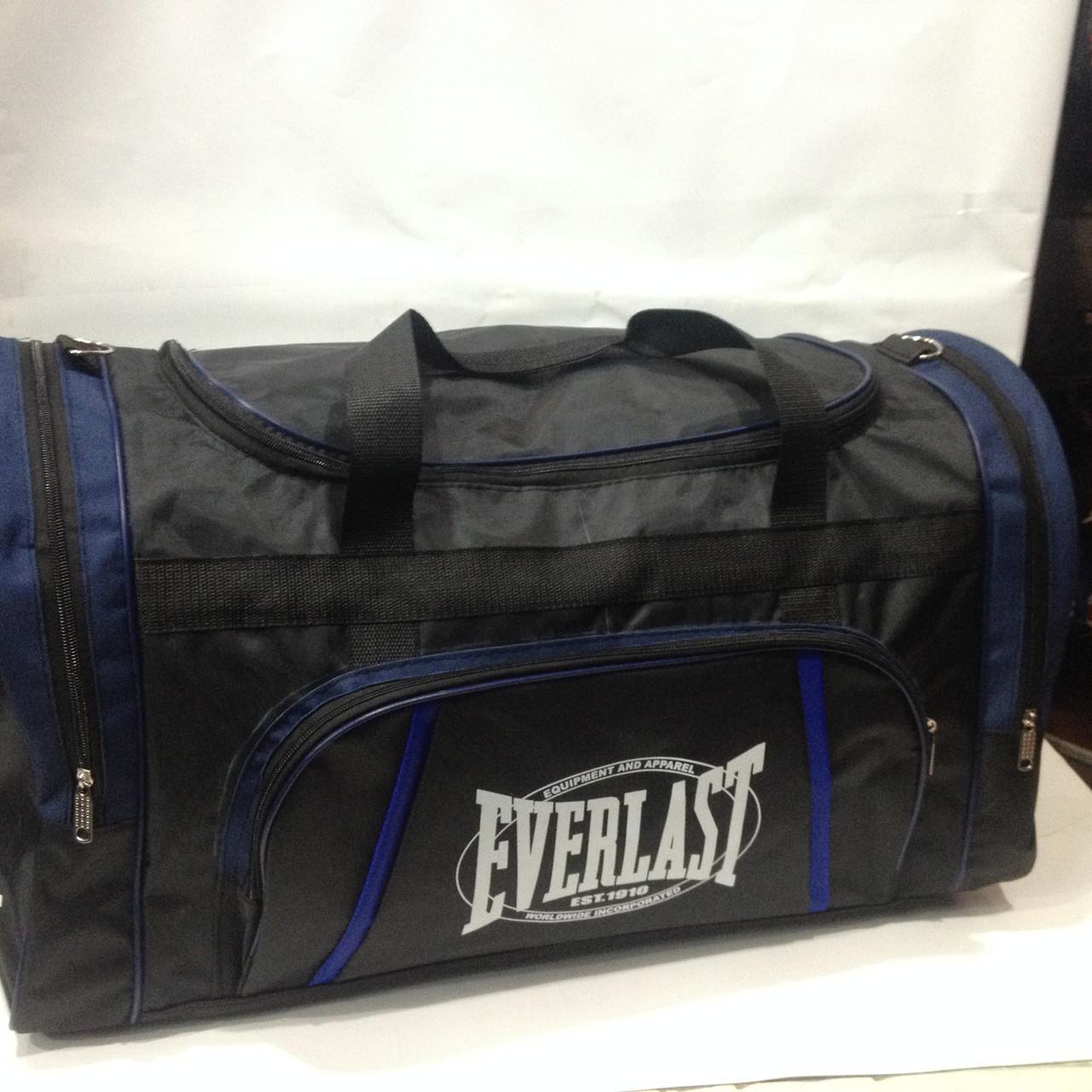 Молодежные спортивные сумки рюкзаки чемоданы оптом 014-236 рюкзак