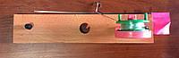 Жерлица деревянная оснащенная