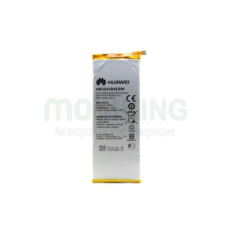 Оригинальная батарея на Huawei P8 для мобильного телефона, аккумулятор для смартфона.