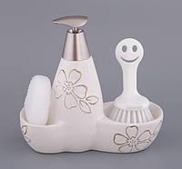 Набор для мыла с губкой и  щеткой Dynasty