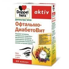 Доппельгерц Актив ОфтальмоДиабетоВит №30капс (БАД)