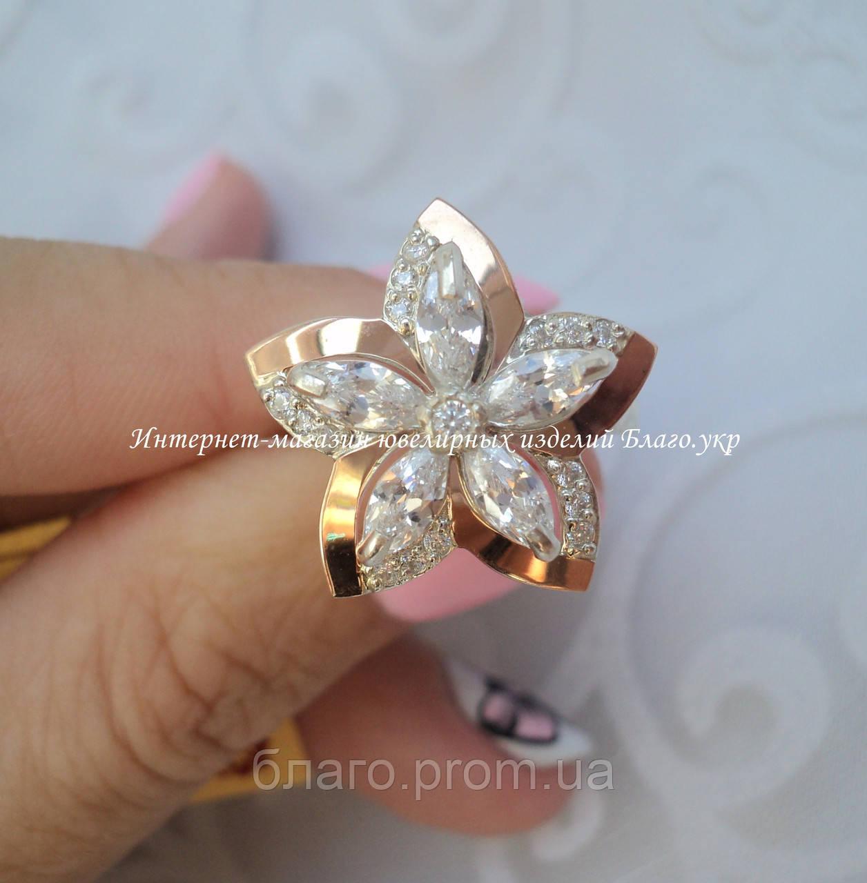 Кольцо серебряное 925 пробы с накладками золота 375 пробы.