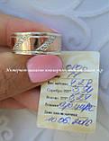 Обручальное кольцо серебряное с золотыми пластинами унисекс 8мм, фото 5