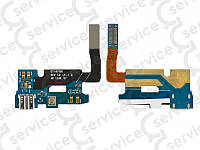 Шлейф для Samsung N7100 Galaxy Note 2 с разъемом зарядки, микрофоном rev:0.2/ 0.7/ 1.0
