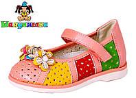 Перфорированые детские туфли розового цвета  19-24 размер