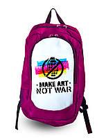 Рюкзак с фотопечатью Make art not war