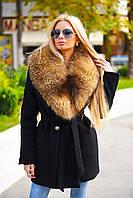 Зимнее кашемировое пальто короткое, с натуральным меховым воротником-енота, воротник съемный.