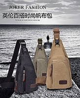 мужская сумка рюкзак