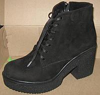 Ботинки зимние женские молодежные замшевые на толстом каблуке, женские зимние ботинки замша от производителя
