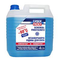 Зимний омыватель (концентрат  -80C), аромат Цитрус, Liqui Moly Scheiben Frostschutz 4л