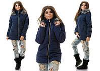 Женская зимняя куртка на синтепоне,капюшон с мехом.
