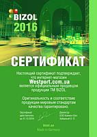 BIZOL - Сертификат WestPort.com.ua