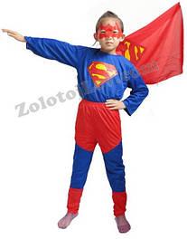 Дитячі костюми супергероїв