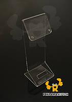 Подставка под комплект сережек с кольцом