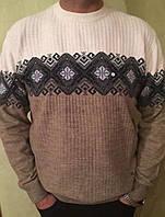 Супер качественный красивый тёплый мужской свитер большого размера
