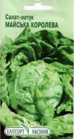 Семена салат Майская королева  1 г