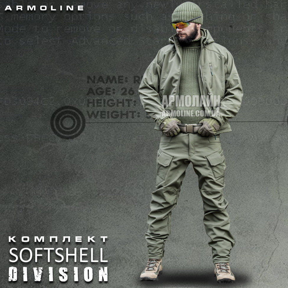 Купить Куртку Softshell