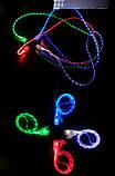 Світиться кабель USB-MicroUSB для смартфонів СИНІЙ SKU0000274, фото 4