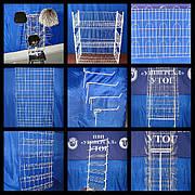 Торговельне обладнання (стелажі, стійки, кошики, полиці, стенди, сітки, гачки)