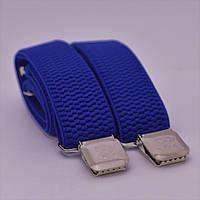 Польша Подтяжки ярко-синие мужские  X4 cm