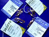 Золото 585 пробы Кольцо 19.5 размер 6.9 грамма, фото 10