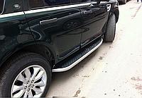 Пороги боковые Land Rover Freelander 2