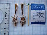Женские серьги из золота 6.14 грамма Золото 585* пробы, фото 9