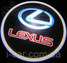 Проекція логотипу автомобіля Lexus