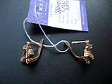 Сережки золоті з фіанітами 3.41 грама ЗОЛОТО 585 проби, фото 8