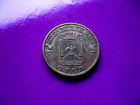 ОРЕЛ  10 рублей 2011 года