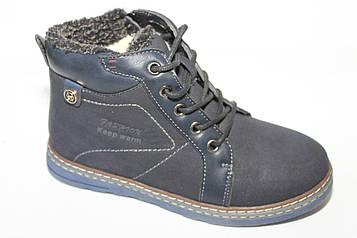 Детские зимние ботинки для мальчика, 35-37