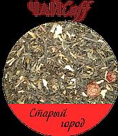 Старый город (черный ароматизированный чай)