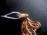 Золотой АЖУРНЫЙ кулон подвеска 1.85 грамма  ЗОЛОТО 585 пробы, фото 10
