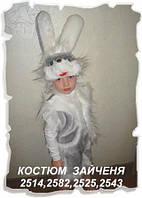 Детский карнавальный костюм - зайка (г. Николаев)
