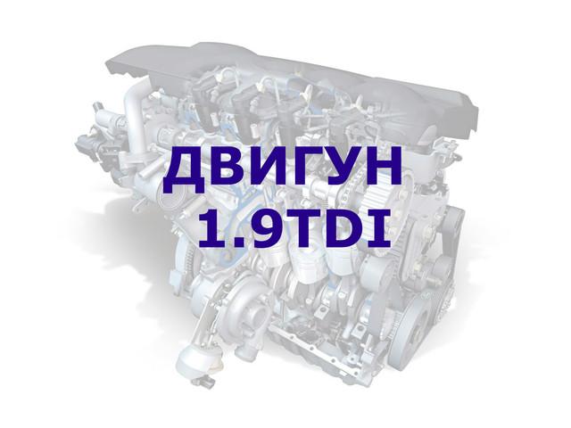 Свічки розжарювання VW Caddy III 1.9TDI 04-10