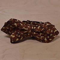 Bow Tie House™ Галстук бабочка уголком с кофейными зернами двухсторонняя