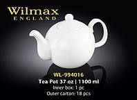 Чайник заварочный Wilmax Color 1100 мл
