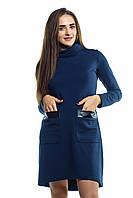 Платье женское с карманами удлиненное