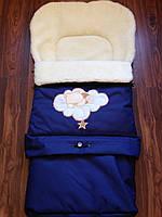 Конверт, спальный мешок-трансформер