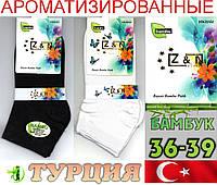 Ароматизированные женские носки Z&N Турция 36-39р ассорти   НМП-48