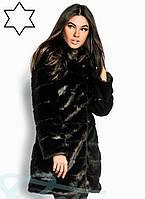 Удлиненная эко шуба, черная с кожаным поясом