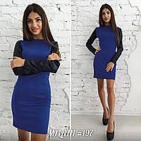 Платье женское с кожаными рукавами