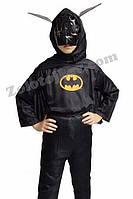 Костюм Бэтмен 4 - 7 лет