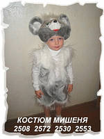 Детский карнавальный костюм - мышка (г. Николаев)